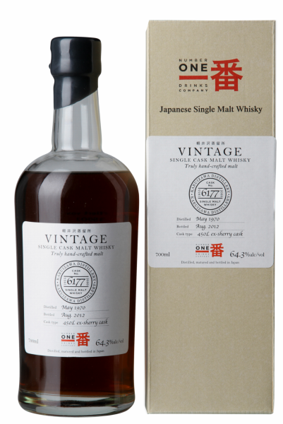 Karuizawa Single Malt 1970 42 J. 64.3% 70cl