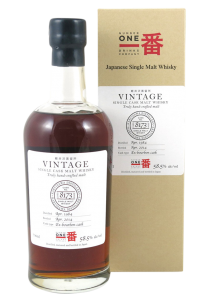 Karuizawa Single Malt Vintage 1984 30 J. 58.5% 70cl