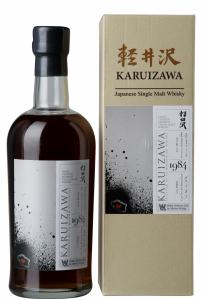 Karuizawa Vintage W.Khong Single Malt Artifices 013 1984 30 J. 57.7% 70cl