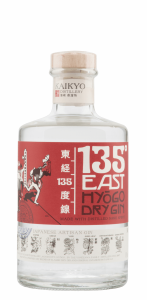 135 East Dry Gin Hyogo 42% 70cl